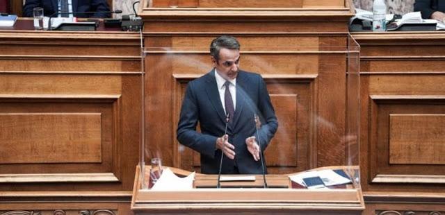 Μητσοτάκης: Φιλεργατικό και βαθιά αναπτυξιακό το εργασιακό νομοσχέδιο