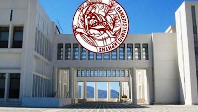 Πανεπιστήμιο Πατρών: «Παράνομες ενέργειες και αντιδημοκρατικές πράξεις οι καταλήψεις»