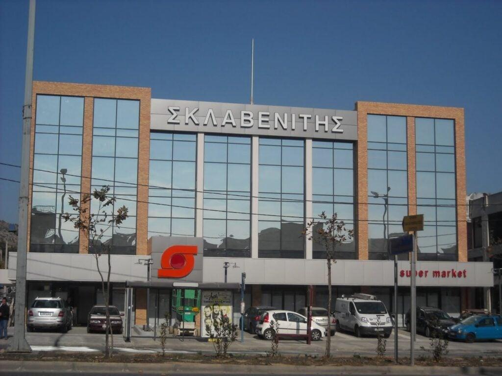 Sklavenitis.gr: Άνοιξε το ηλεκτρονικό κατάστημα του Σκλαβενίτη