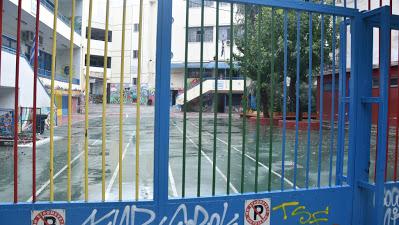 Κλειστά σχολεία λόγω κορονοϊού: Πόσα είναι κλειστά σήμερα 24/2