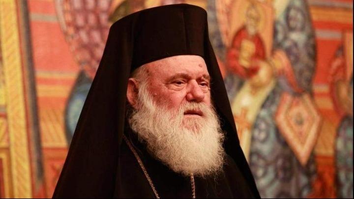 Με κορονοϊό στον Ευαγγελισμό ο Αρχιεπίσκοπος Ιερώνυμος