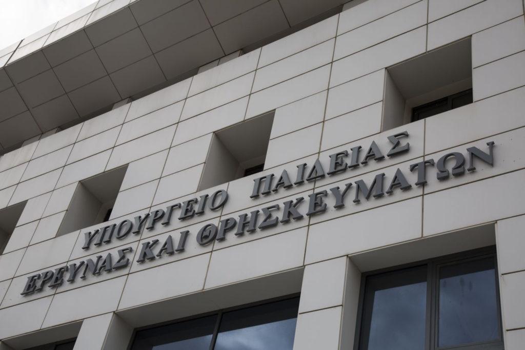 Υπουργείο Παιδείας: ΣΥΡΙΖΑ συνώνυμο του λαϊκισμού και του ψεύδους και για την τηλεκπαίδευση