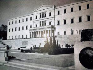 Εν Αθήναις, κάποτε: Η ιστορία του ανακτόρου της πλατείας Συντάγματος