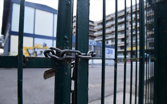 Κλειστά σχολεία λόγω κορονοϊού: Η λίστα με τα σχολεία που είναι κλειστά σήμερα 25/2