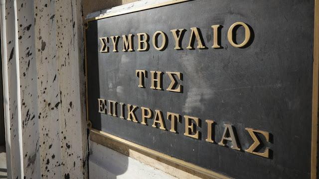 ΣτΕ: Θα αποφασίσει για τη νομιμότητα των προστίμων των 300 ευρώ για παραβάσεις