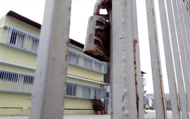 Κλειστά σχολεία λόγω κορονοϊού: Ποιά είναι κλειστά σήμερα 3/2 –  Λίστα