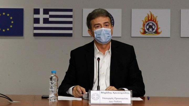 Χρυσοχοΐδης για κακοκαιρία: Να μην κυκλοφορούν άσκοπα οι πολίτες