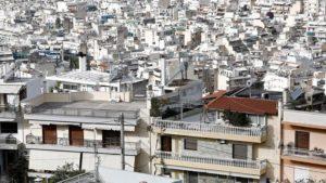 Πλειστηριασμοί: Προστασία πρώτης κατοικίας έως την 1η Ιουνίου