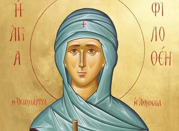 Εορτή 19/2: Αγία Φιλοθέη η Αθηναία – Ποιά η ζωή της