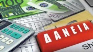Οι λύσεις που προσφέρουν στους δανειολήπτες οι Εταιρείες Διαχείρισης Δανείων