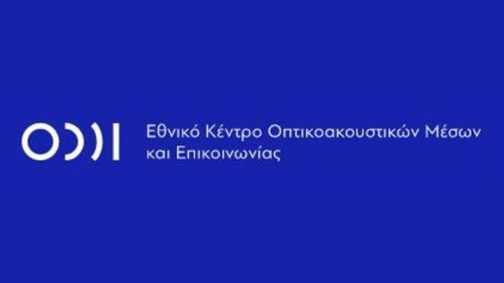 «Η Ελλάδα είναι φυσικό στούντιο»: Έρχεται «ψηφιακό παράθυρο» στον κόσμο της οπτικοακουστικής παραγωγής