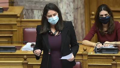 ΣΥΡΙΖΑ: Στη Βουλή οι απευθείας αναθέσεις ύψους 700.000 ευρώ της Νίκης Κεραμέως προς ιδιωτικές εταιρείες