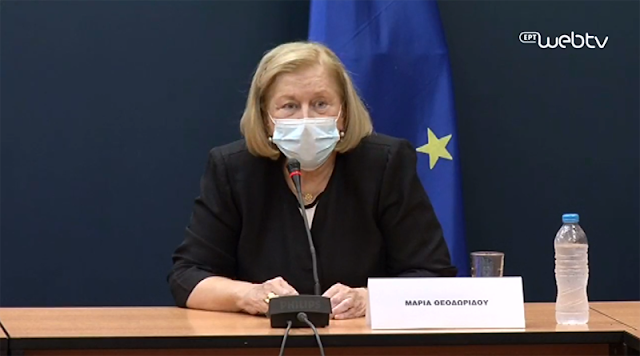 Θεοδωρίδου: Ξεκινούν οι εμβολιασμοί στην Ελλάδα με το εμβόλιο της Johnson & Johnson