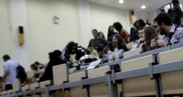 «Σταματήστε να παίζετε με τις σπουδές μας! Θέλουμε να γίνουμε ξανά φοιτητές!»