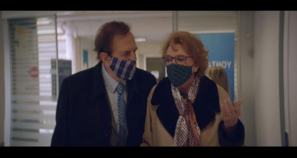 Νέο επεισόδιο: Ο Αντωνάκης η κυρία Κοκοβίκου ξανά μαζί για … εμβολιασμό (video)