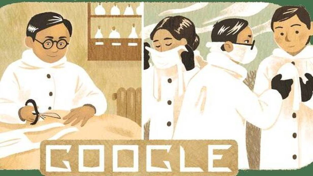 Google Doodle: Ποιός είναι ο γιατρός που εφηύρε τη χειρουργική μάσκα και τιμά σήμερα η Google