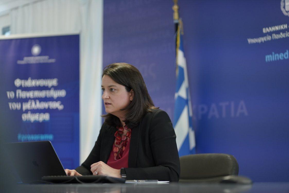 Υπουργείο παιδείας: Συνάντηση Κεραμέως – Μακρή με ΔΟΕ και ΟΛΜΕ