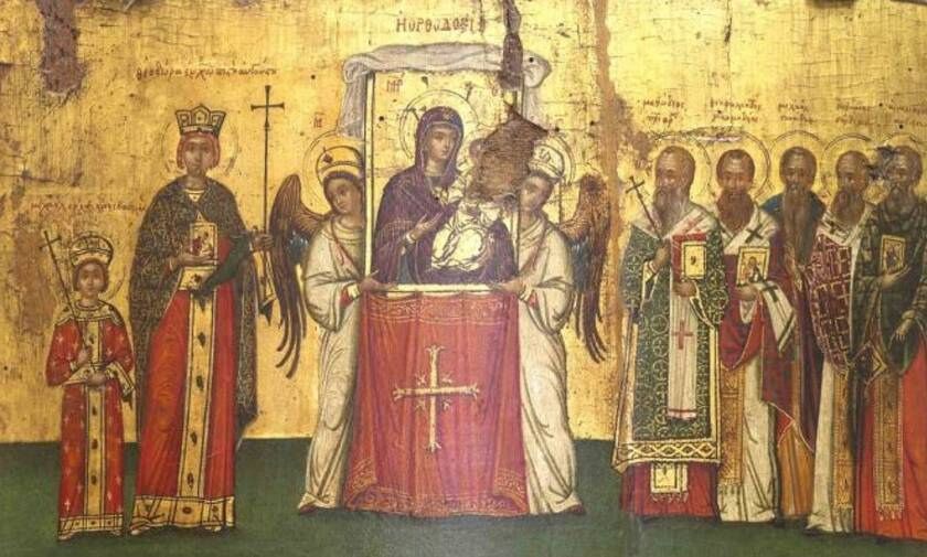 Κυριακή της Ορθοδοξίας: Τι γιορτάζουμε σήμερα