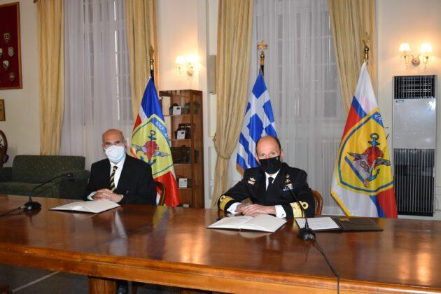 Συνεργασία της Ανώτατης Διακλαδικής Σχολής Πολέμου με το Διεθνές Πανεπιστήμιο Ελλάδος