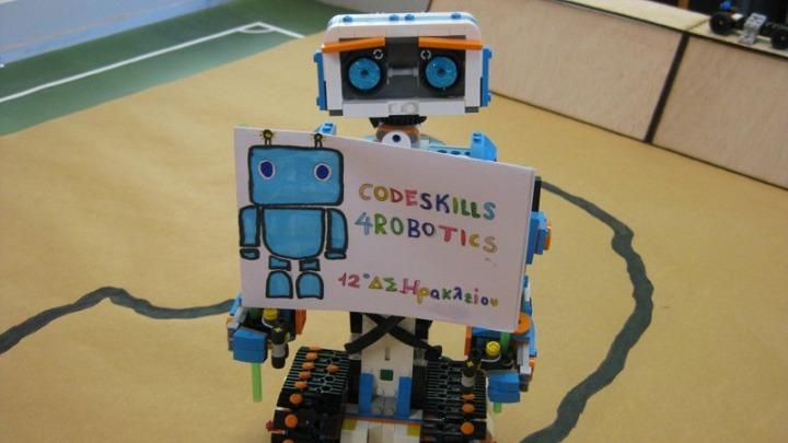 Ρομπότ σε δημοτικά σχολεία με τη βοήθεια Ευρωπαϊκού Πιλοτικού Προγράμματος
