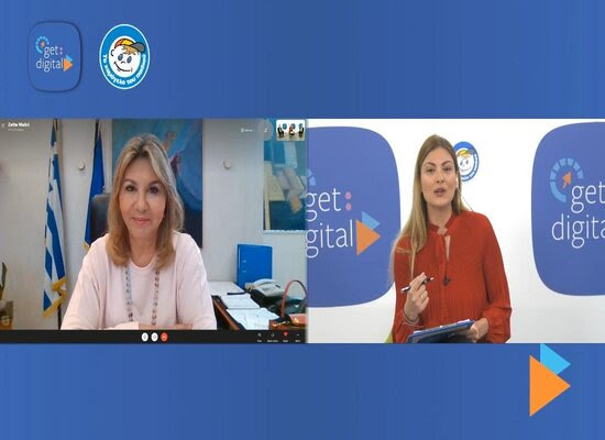 Υπουργείο παιδείας: Η Ζέττα Μακρή με τη Facebook και το Χαμόγελο του Παιδιού για το Get Digital