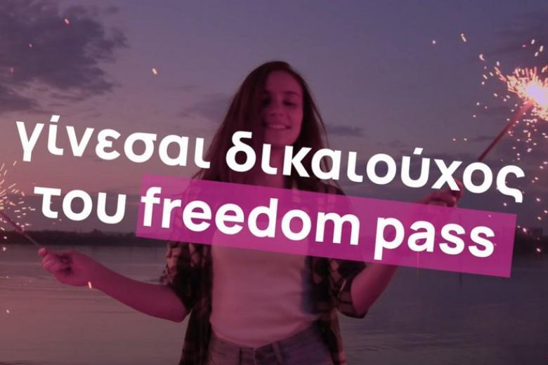 Freedom Pass: Πόσες αιτήσεις ενεργοποιήθηκαν σε 8 ημέρες